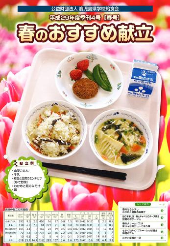 季刊4号(春号)