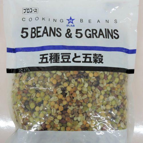 15 五種豆と五穀