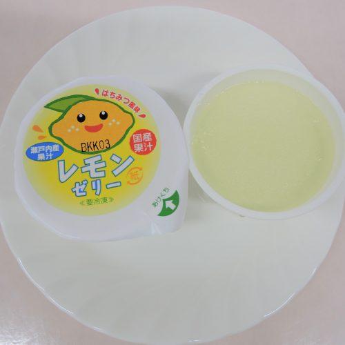 ⑦瀬戸内産レモンゼリー
