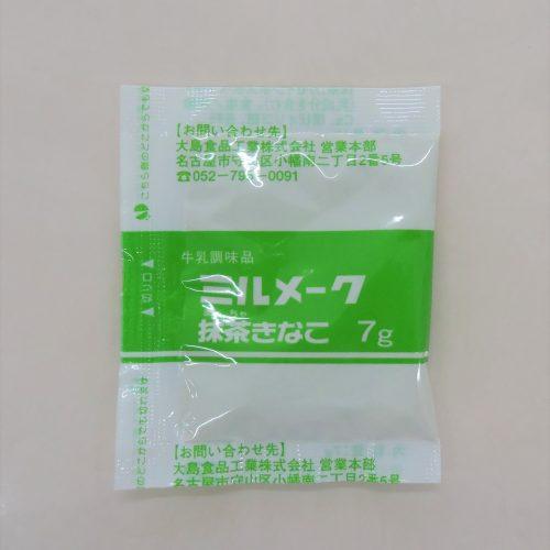 ミルメーク抹茶きなこ (2)